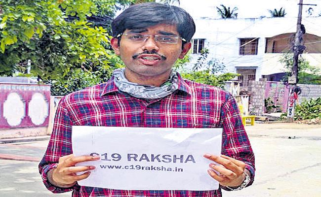 Huge Response to C-19 Raksha App - Sakshi