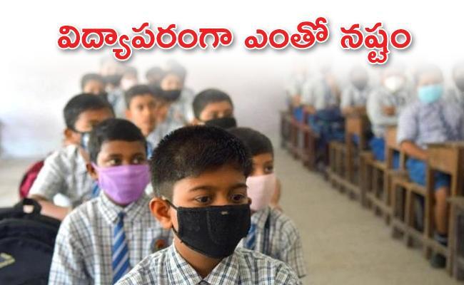 10 Million Kids May Never Return to School After Corona Virus - Sakshi