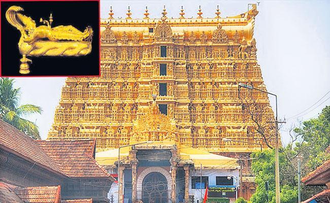 Supreme Court verdict on Kerala Anantha Padmanabha Swamy Temple - Sakshi