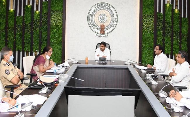 CM Jagan Chairs Review Meeting on Coronavirus Pandemic - Sakshi