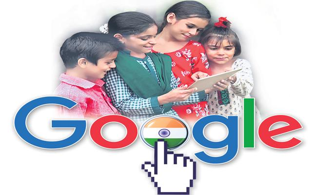 Google to invest Rs 75,000 crore in India - Sakshi
