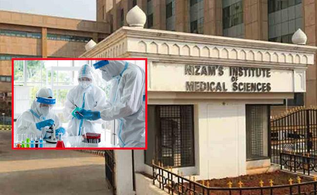 Covaxin Clinical Trials Begins In NIMS Hyderabad - Sakshi