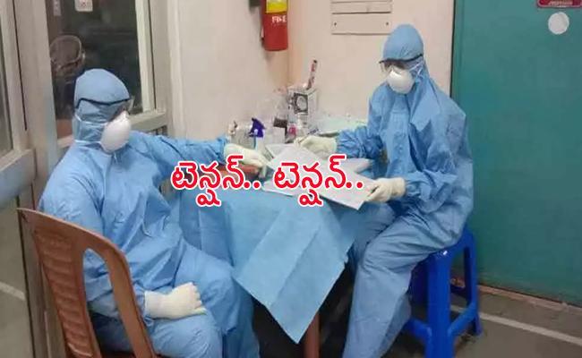 Childrens Doctors Get Positive in Pithapuram East Godavari - Sakshi