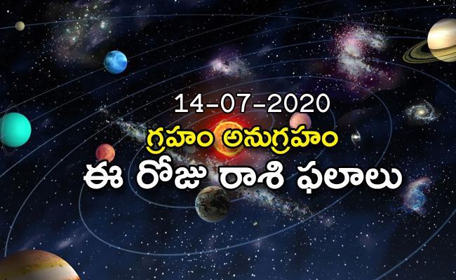 Daily Horoscope in Telugu (14-07-2020) - Sakshi