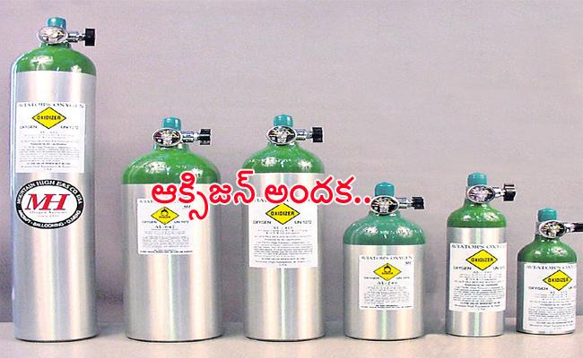 Hyderabad Police Orders to NGOs No Free Oxygen Cylinders - Sakshi