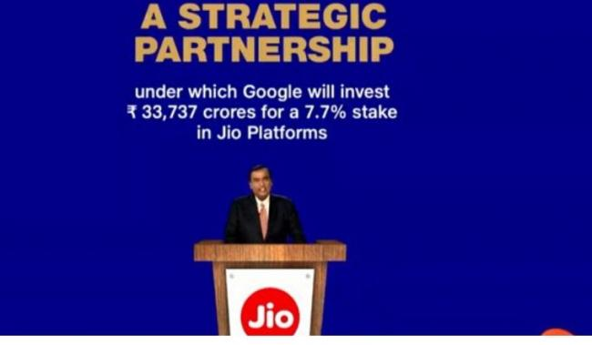 Google to invest in Reliance jio: Mukesh announced in AGM - Sakshi