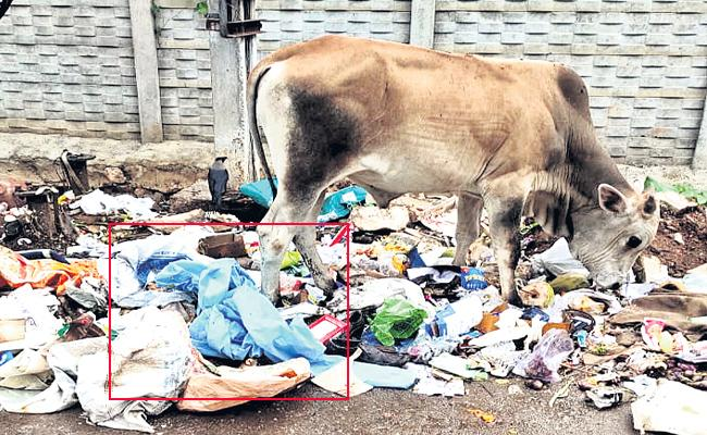 PPE kit Found in Dustbin Vikarabad - Sakshi