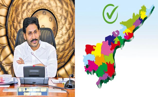 Andhra Pradesh Cabinet Approval for new districts - Sakshi