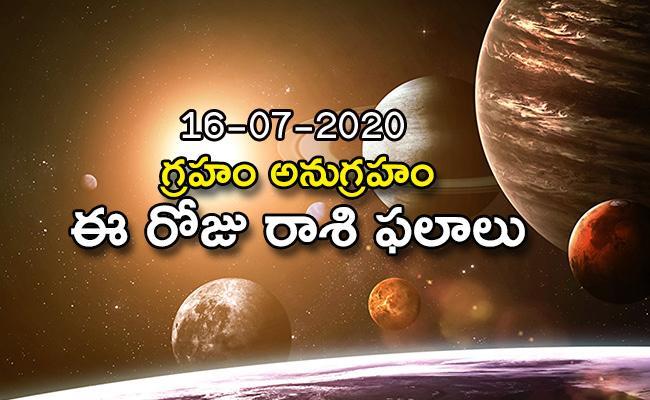 Daily Horoscope in Telugu (16-07-2020) - Sakshi