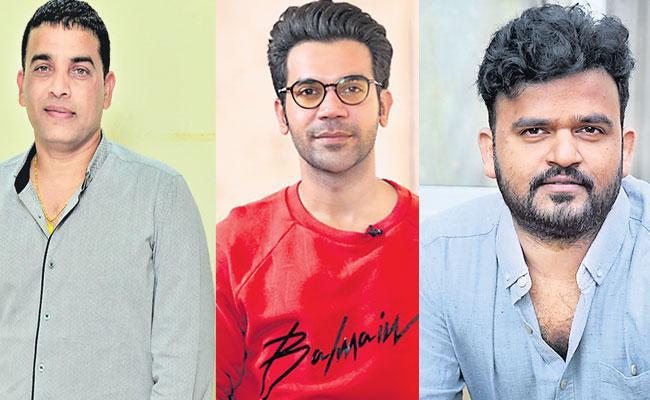 Rajkummar Rao to star in the Hindi remake of Telugu thriller HIT - Sakshi