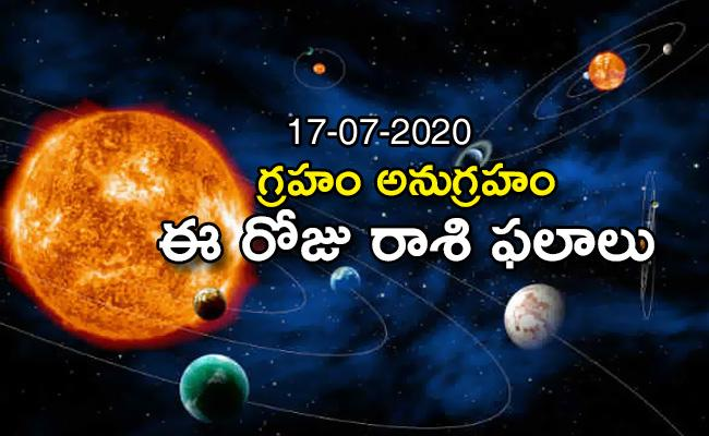 Daily Horoscope in Telugu 17-07-2020 - Sakshi