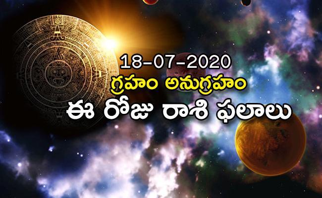 Daily Horoscope in Telugu (18-07-2020) - Sakshi