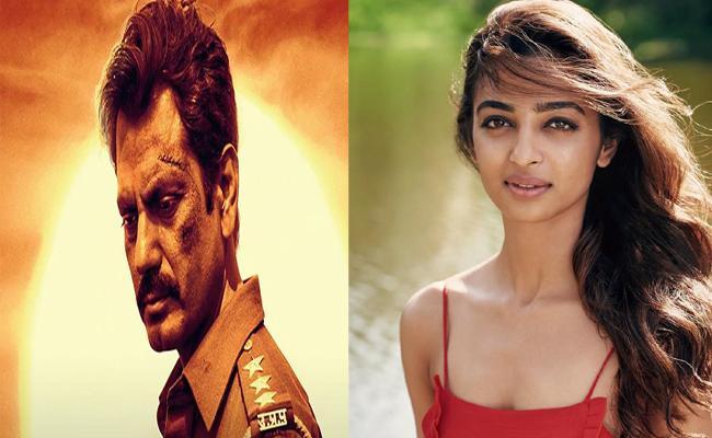 Nawazuddin Siddiqui And Radhika Apte Film Raat Akeli Hai Trailr Out - Sakshi