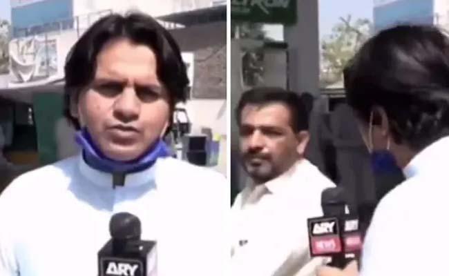 Pakistan Reporter Asked Commuter About petrol, But Shocking Happened - Sakshi