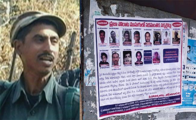 Maoist Bhaskar Decade Underground In Adilabad District - Sakshi