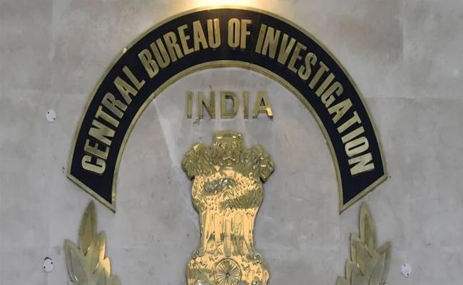 rs705 crore airport scam :CBI case against GVK Group chairman and son - Sakshi