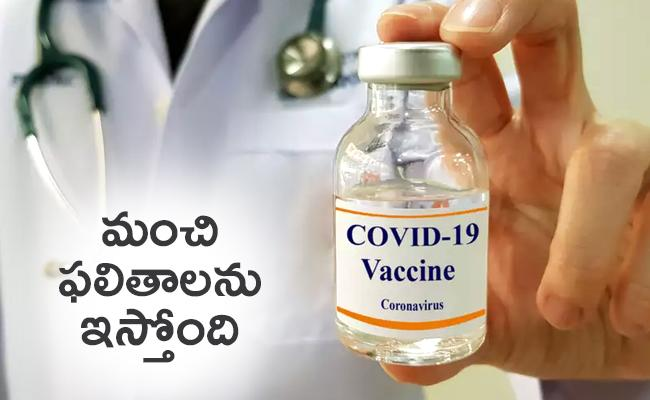 BioNtech and Pfizers vaccine shows potential to fight ncov - Sakshi