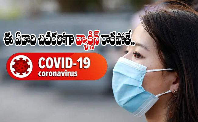 Global Health Care Leaders Survey On Covid 19 - Sakshi