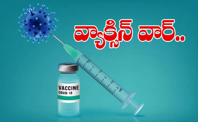 Get Ready for a Covid-19 Vaccine Information War - Sakshi