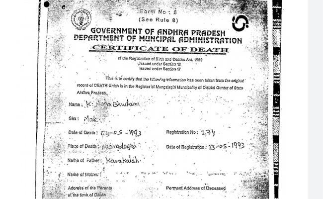 Trying to Land Grabbing With Fake Documents in Guntur - Sakshi