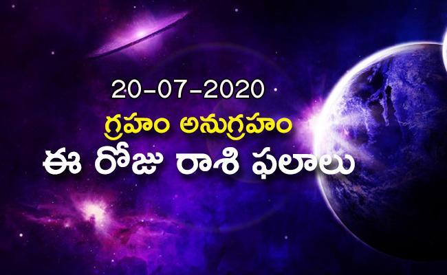 Daily Horoscope in Telugu (20-07-2020) - Sakshi