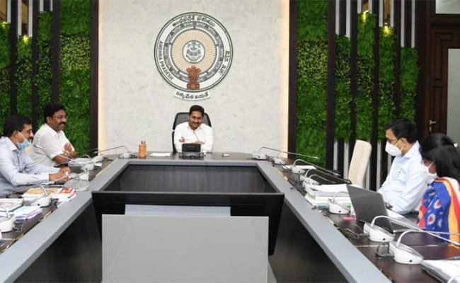 YS Jagan Holds Review On School Education And Goru Mudda - Sakshi