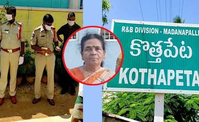 Retired Health Officer Murdered In Chittoor - Sakshi