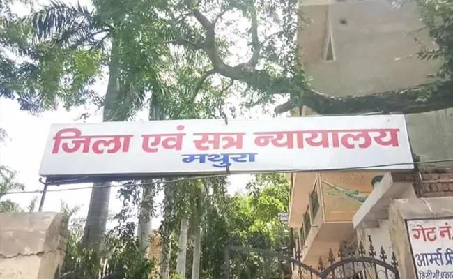 Raja Man Singh Case 11 Cops Convicted For Killing - Sakshi