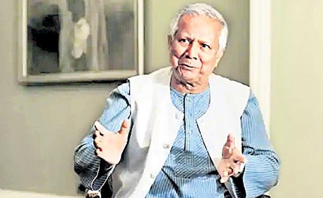 Muhammad Yunus Says MFIs In India Should Be Allowed To Accept Deposits From Public - Sakshi
