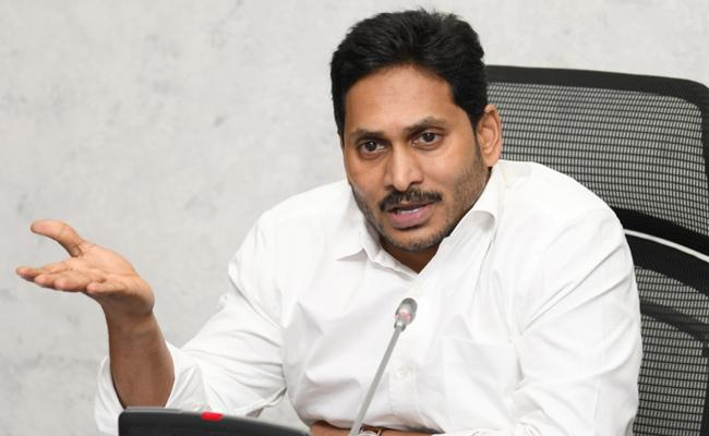AP CM YS Jagan Mohan Reddy Fires On Chirala Young Death Case - Sakshi
