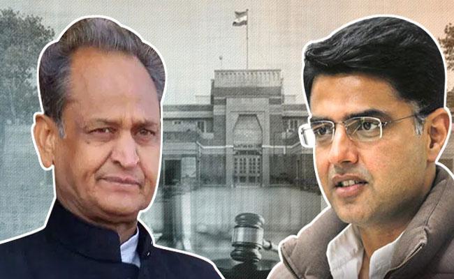 Editorial About Rajasthan Politics - Sakshi