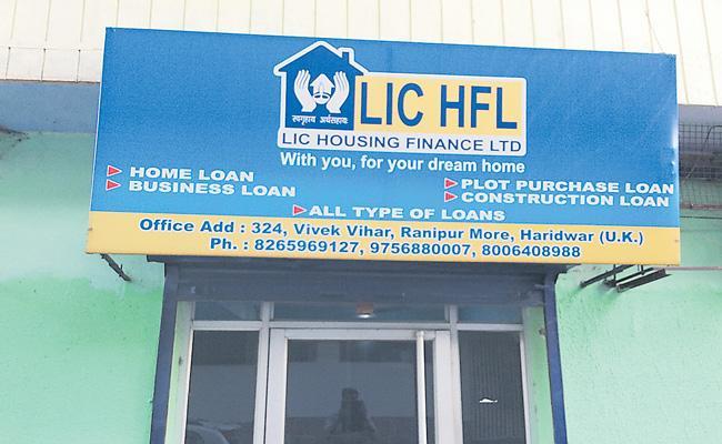 LIC Housing Finance slashes home loan rates - Sakshi
