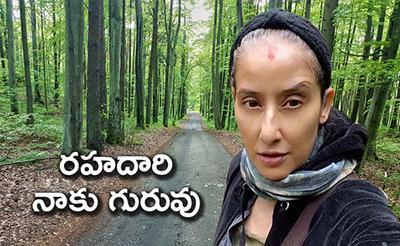 Manisha Koirala Positive Post Regaining Strength - Sakshi