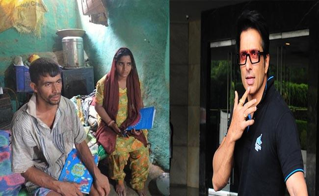 Sonu sood come forward to help Man who sells cow for smartphone  - Sakshi