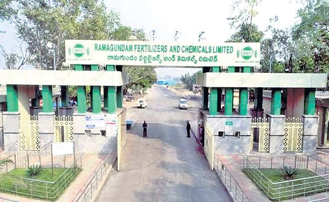 Reopening of Ramagundam fertilisers factory - Sakshi