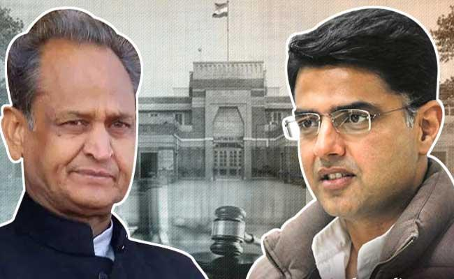 Rajasthan High Court has made Centre a party in the case against Congress - Sakshi