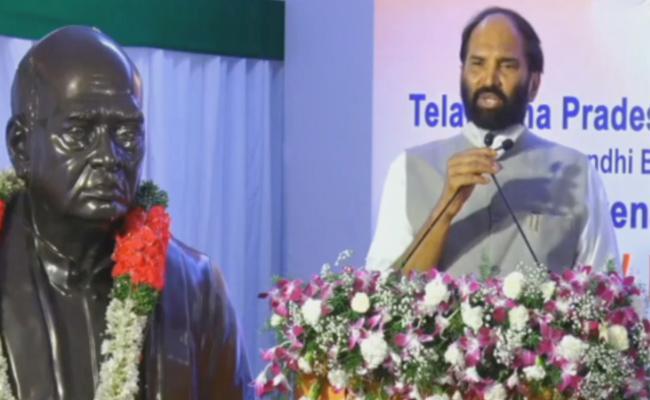 PV 100th Anniversary Celebrations Begins At Indira Bahavan - Sakshi