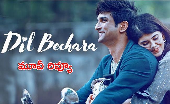 Sushant Singh Rajput Singh Dil Bechara Movie Telugu Review - Sakshi