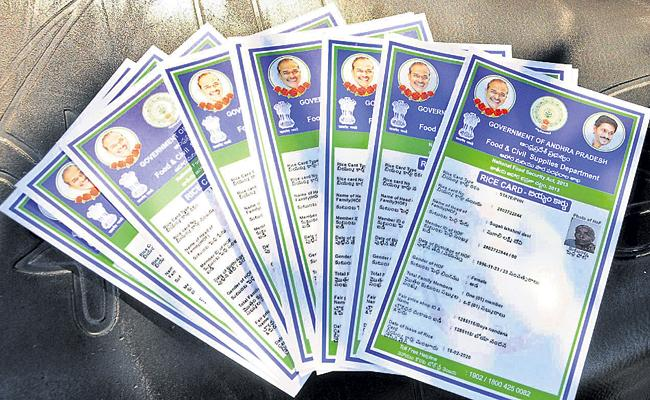 Rice Cards Itself Now Income Certificate In AP - Sakshi