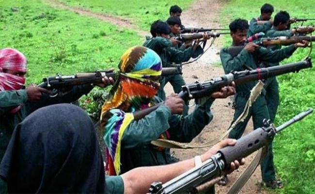 Police Are Campaigning To Rewards For Those Who Provide Maoist Information - Sakshi