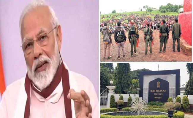 Major Events On 27th July - Sakshi