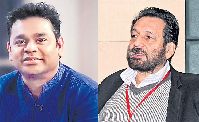 Shekhar Kapur comments Bollywood can not handle A R Rahman - Sakshi