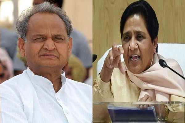 Mayawatis Surprise whip May Spell Trouble For Ashok Gehlot - Sakshi