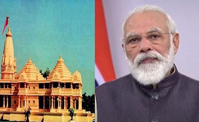 PM Narendra Modi Schedule Confirm For Ayodhya Visit - Sakshi