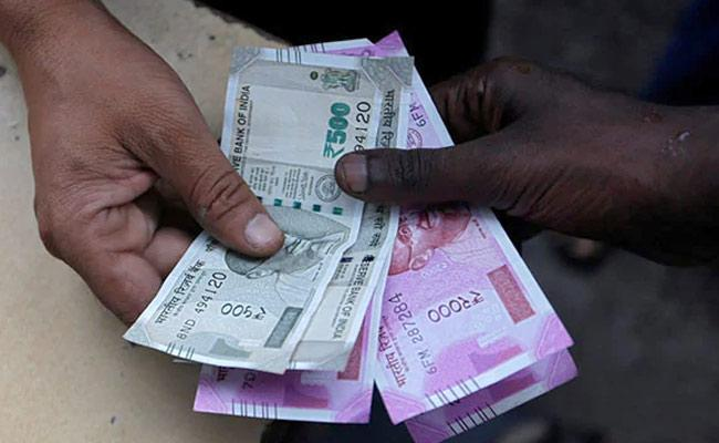 Pension Scam Has Been Unearthed In Punjab - Sakshi