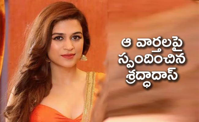 Shraddha Das Denies Bigg Boss Telugu Entry - Sakshi