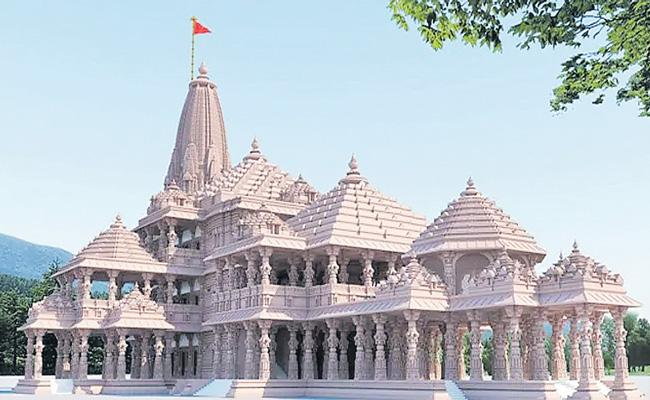 Time capsule to be placed under Ram temple site in Ayodhya - Sakshi