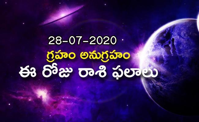 Daily Rasi Phalalu in Telugu (28-07-2020) - Sakshi