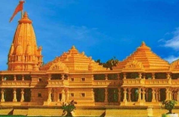 VHP Says Uddhav Thackery Not Invited For Bhoomipujan of Ram Temple - Sakshi