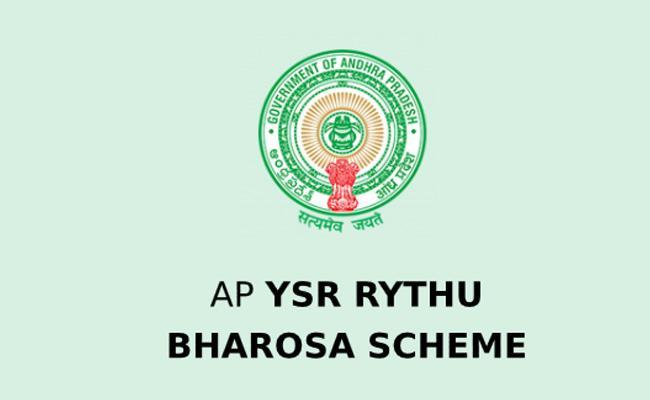 Digital Payment System Has Been Implemented in Raitu barosa Centers - Sakshi